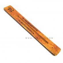 جاعودی دستساز چوبی ساده طرح اوم کد 1