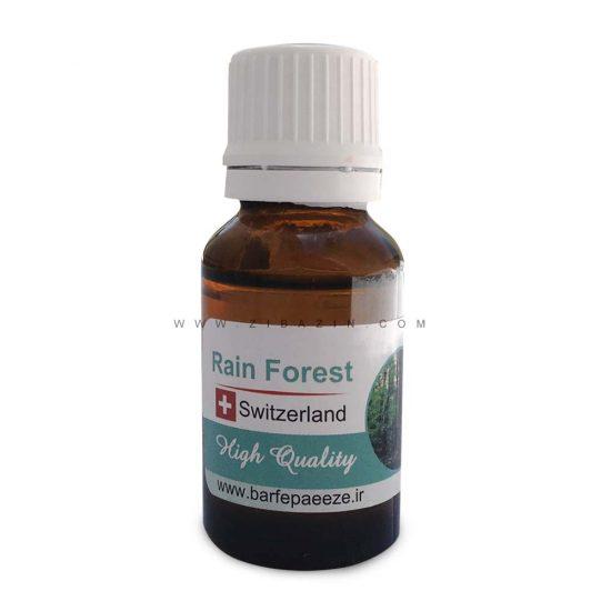 روغن معطر (اسانس) ۲۰ میل رایحه : جنگل