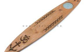 جاعودی چوبی طرح اوم قایقی