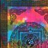 دیوار آویز (بکدراپ) کوچک مولتی کالر طرح اوم : کد ۳۰۵