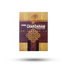 عود دستساز مخروطی صندل (Chandan) برند دارشان : 25 گرمی