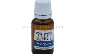 روغن معطر (اسانس) ۲۰ میل رایحه کول واتر : Cool Water
