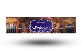 عود دستساز شیرازی (Shirazi) برند آمریا : ۵۰ گرمی