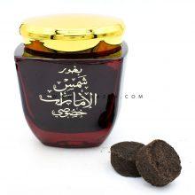 بخور دستساز شیشه ای شمس المارات (Shams Al Emarat)